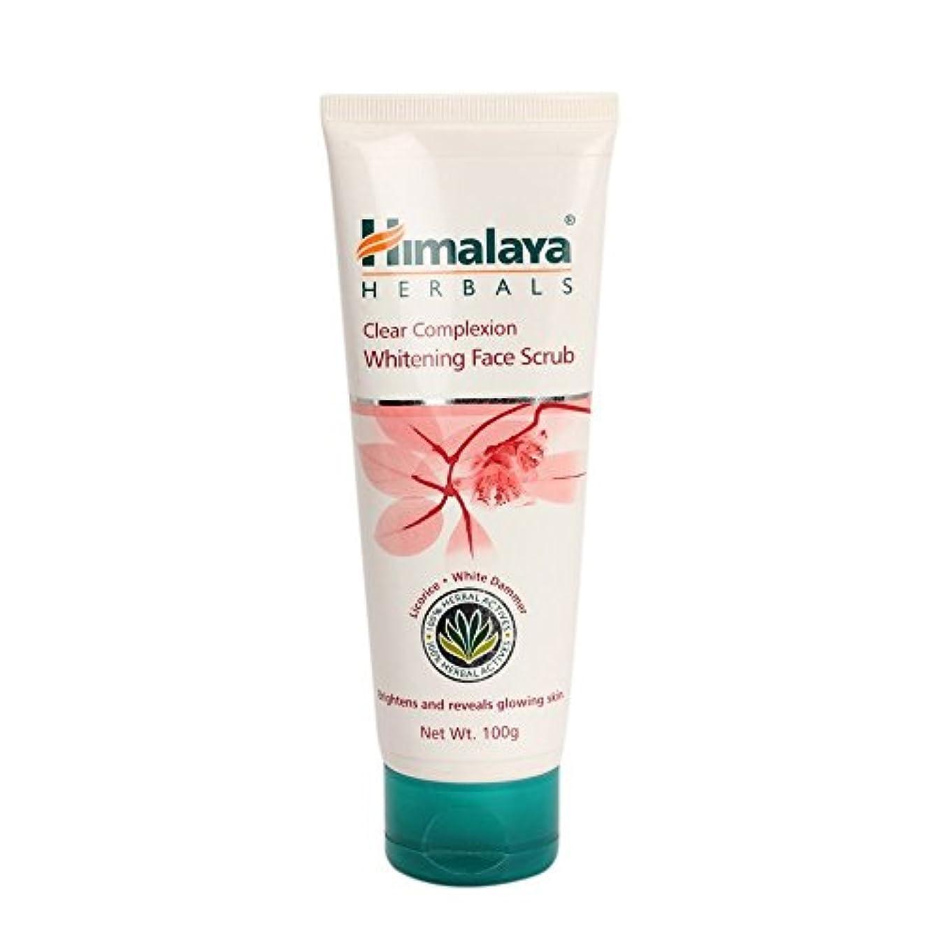 冷蔵庫海嶺非公式Himalaya Clear Complexion Whitening Face Wash - 100gm