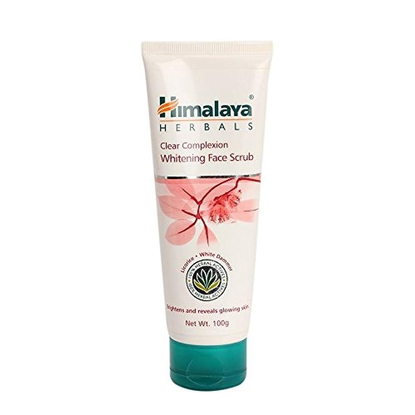 公使館効率ターゲットHimalaya Clear Complexion Whitening Face Wash - 100gm