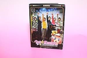 ウレロ☆未確認少女 DVD-BOX