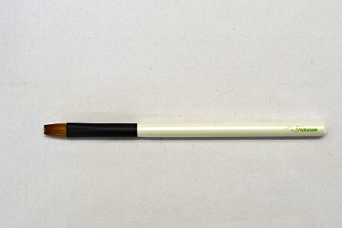 想像力通り抜ける恐怖熊野筆 北斗園 Kシリーズ リップブラシ(白黒)