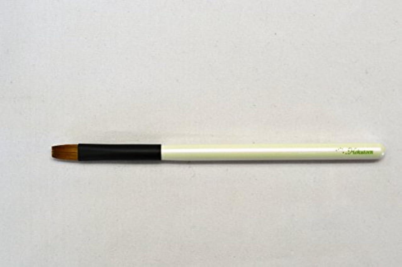移植マーティンルーサーキングジュニア雪熊野筆 北斗園 Kシリーズ リップブラシ(白黒)