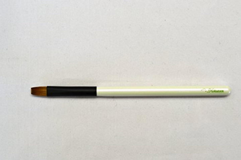 比率ダースオートメーション熊野筆 北斗園 Kシリーズ リップブラシ(白黒)