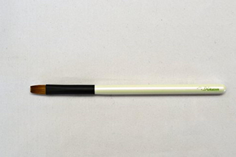 液化する報告書大陸熊野筆 北斗園 Kシリーズ リップブラシ(白黒)