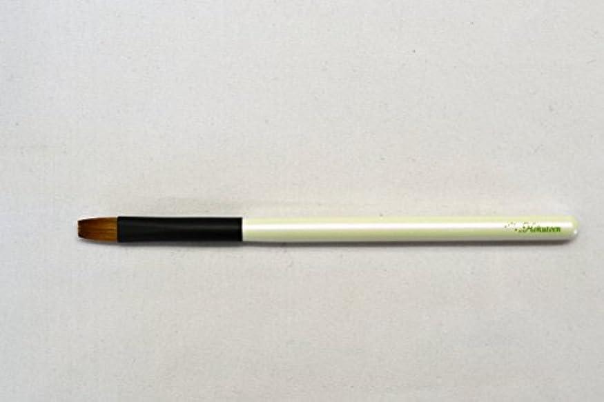 読みやすさかろうじて楽な熊野筆 北斗園 Kシリーズ リップブラシ(白黒)