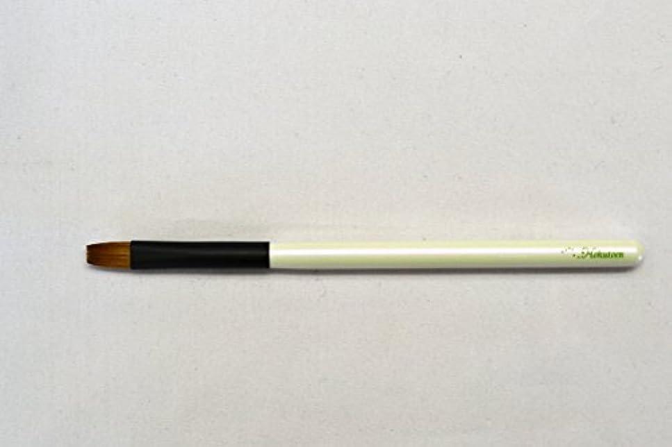 の間にジャンプトライアスロン熊野筆 北斗園 Kシリーズ リップブラシ(白黒)