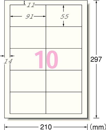 エーワン マルチカード 名刺用紙 両面 クリアエッジ 厚口 ソフトアイボリー 100枚分 51835