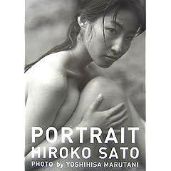 佐藤寛子最新写真集 PORTRAIT