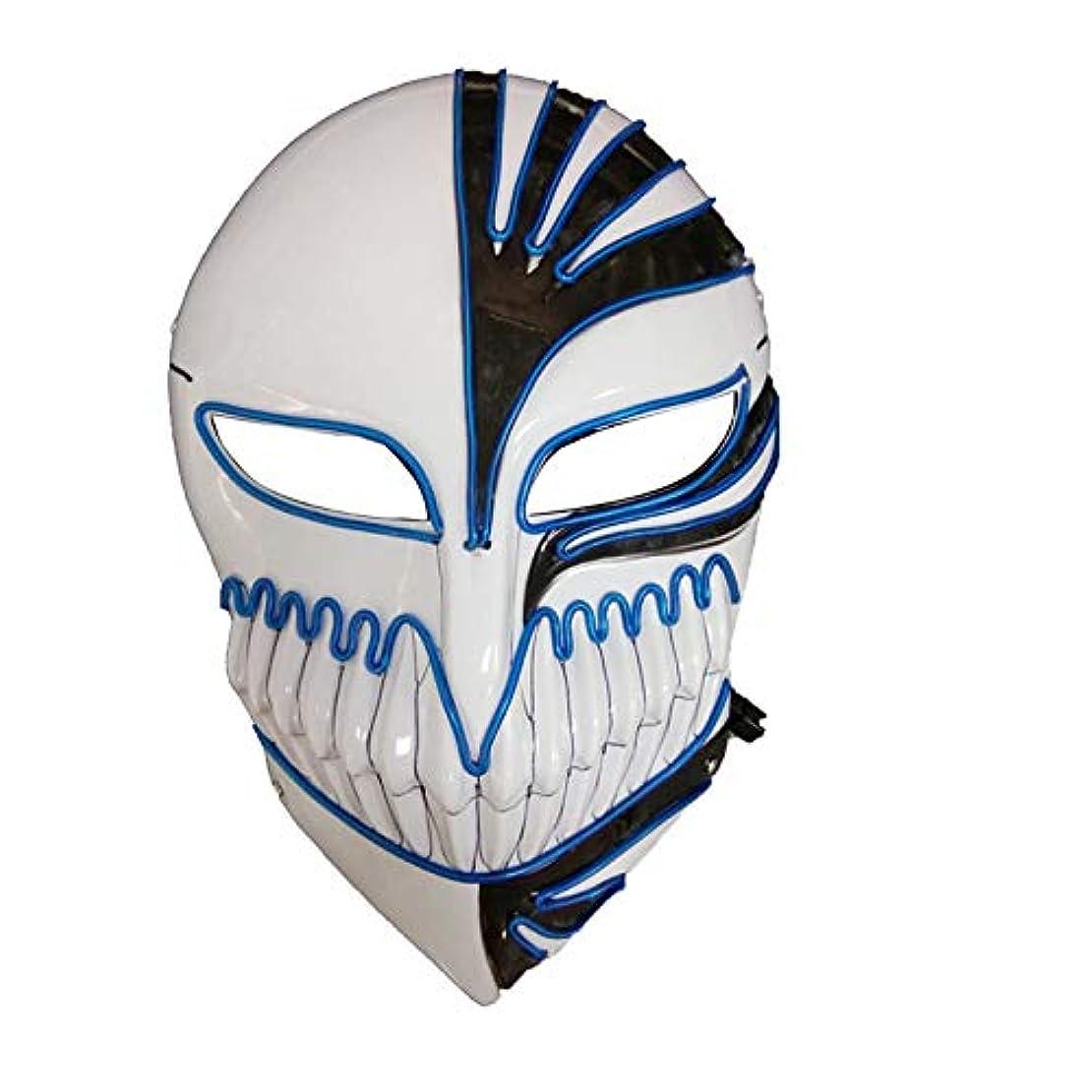 プラスチック天皇割合LEDハロウィーンマスクライトアップマスクグローイングマスク、コスプレ、ブルー