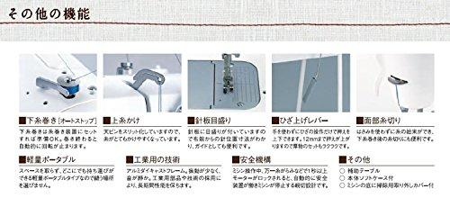 JUKI『シュプール30デラックスTL-30DX』