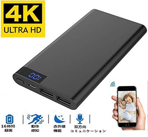 SilverSea™ 4K高解像度フル HD 1200万画素...