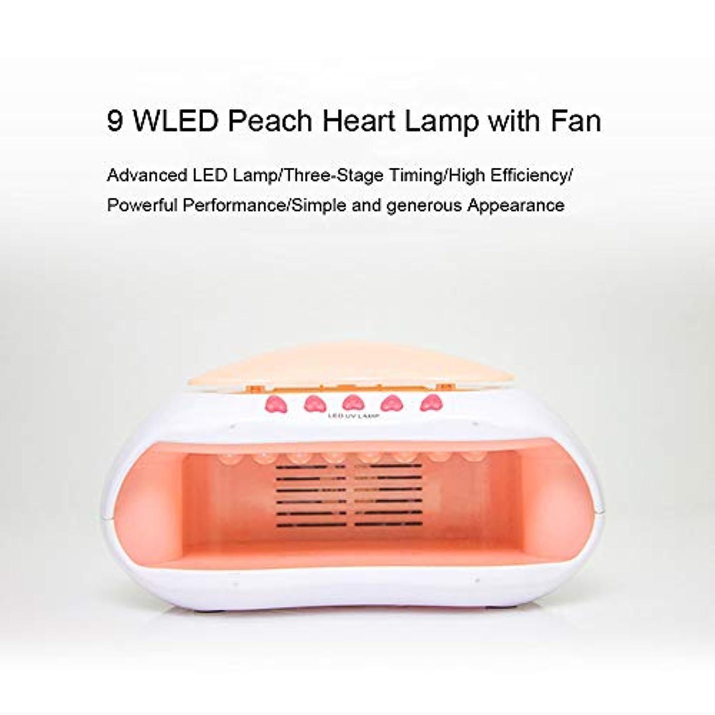 広告する海外最もセンサーが付いているLEDの釘のドライヤーの治癒ランプ、LEDの放射の自由な釘ランプ30/60 / 90Sのタイマーの釘ライトすべてのゲルのポーランド人のための速い治癒