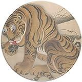 Zazzle èŽÅ › ³、è ‹ ¥ å † ² Tiger、Jakuchu、アートコースター
