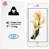 Farfalla iPhone 6 Plus / iPhone 6s Plus[ブルーライトカット / CORNING® GORILLA® GLASS 5 使用 / 硬度9H / オイルコーティング / 防指紋 / 2.5Dラウンドエッジ加工 / 飛散防止]ガラスフィルム (0.3mm)