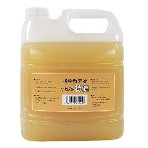 【入浴用】植物酵素液つるぽか特濃 4L