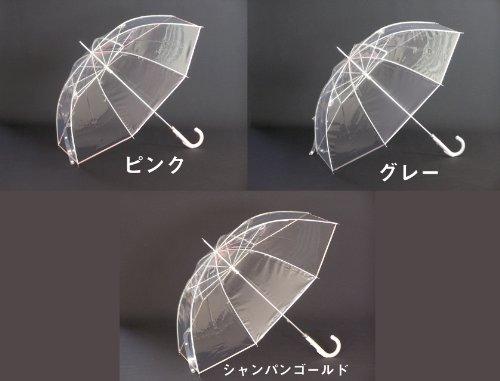 透明傘 縁結(えんゆう) (ビニール傘) 軽くて安心!! *送料無料