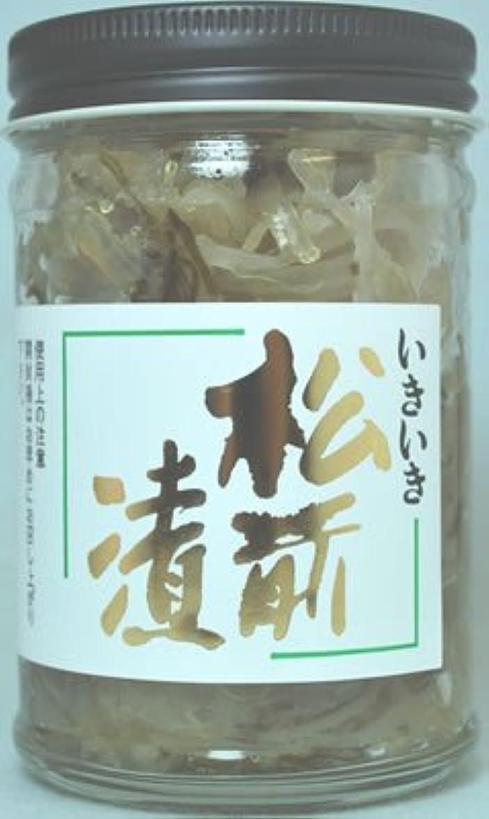 スタンドプレビスサイトフラスコ松前漬(瓶)160g