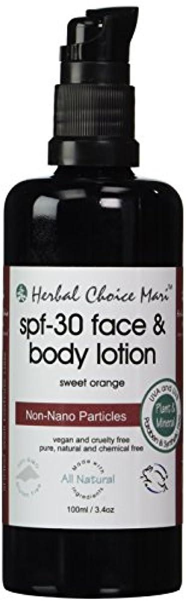 アンビエント暗唱する楽観Herbal Choice Mari SPF30 Face & Body Lotion Sweet Orange 100ml/ 3.4oz Pump by Herbal Choice Mari