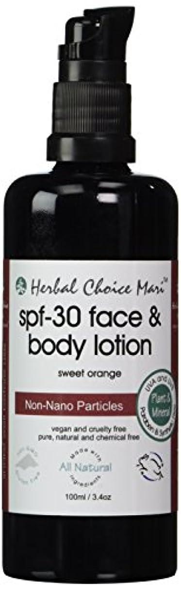 脅迫におい赤Herbal Choice Mari SPF30 Face & Body Lotion Sweet Orange 100ml/ 3.4oz Pump by Herbal Choice Mari