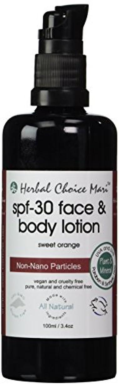 示すピンポイント赤Herbal Choice Mari SPF30 Face & Body Lotion Sweet Orange 100ml/ 3.4oz Pump by Herbal Choice Mari