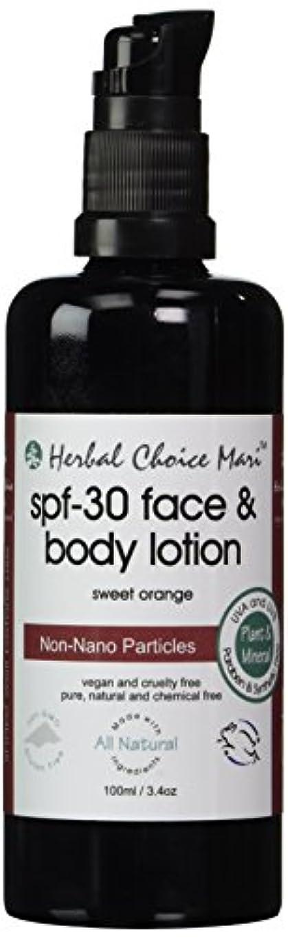 吸収爆発物やがてHerbal Choice Mari SPF30 Face & Body Lotion Sweet Orange 100ml/ 3.4oz Pump by Herbal Choice Mari