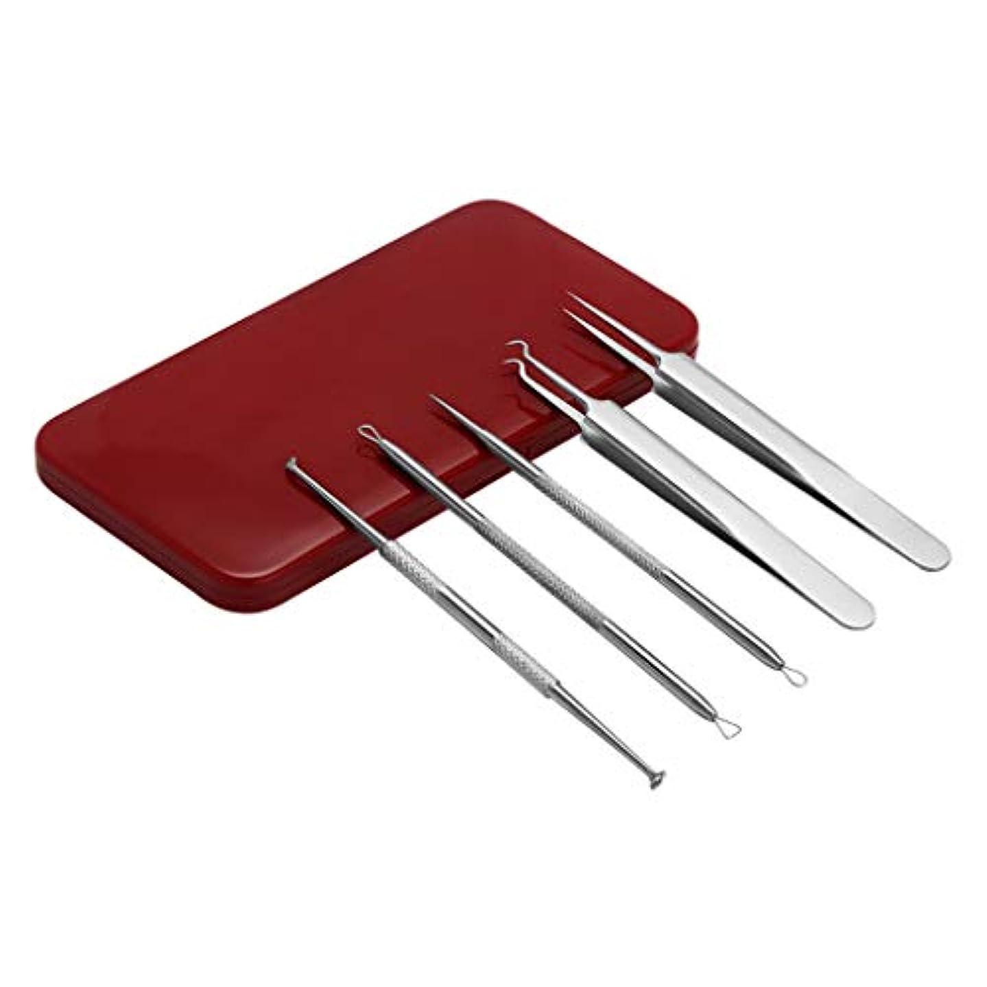 普及用量クールCUTICATE ニキビ クリーム ブラックヘッド 除去キット ピンセット ステンレス 収納ケース付き 全2カラー - 赤