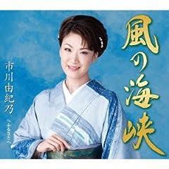 市川由紀乃「ふるさとへ」のCDジャケット