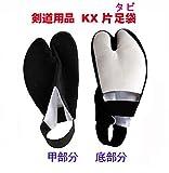 剣道用品 足袋 KX片足袋 足袋型サポーター 足サポーター (右足用, M    23~24 センチ)