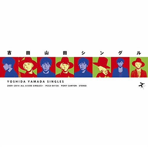 吉田山田「赤い首輪」の歌詞の意味とは?!愛犬への愛があふれている…!実体験がもとってホント?!の画像