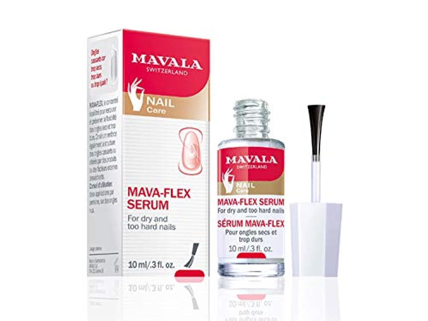 不安素晴らしい良い多くの記念品MAVALA(マヴァラ) マヴァフレックス