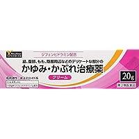 [Amazon限定ブランド]【第2類医薬品】PHARMA CHOICE かゆみ・かぶれ治療薬 エルスカットL 20g