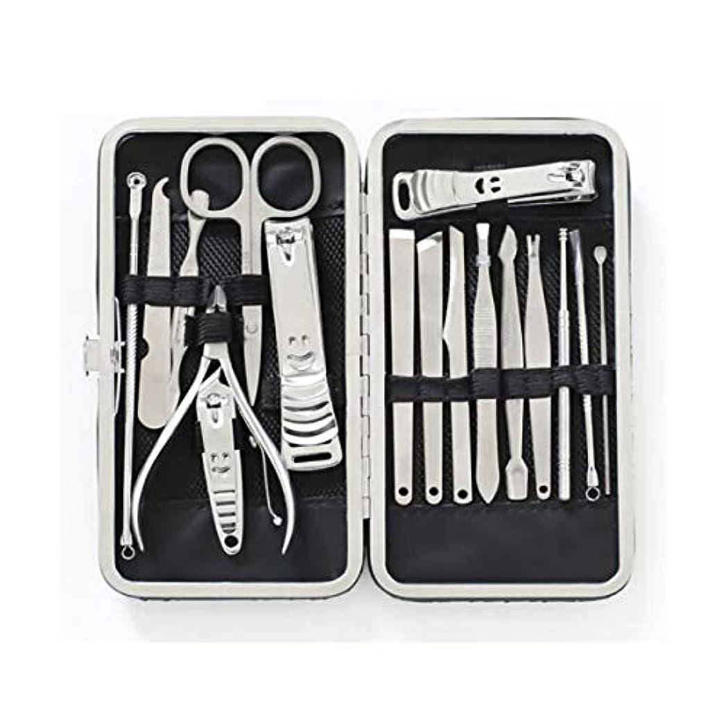 赤字上院ミシンTUOFL マニキュアセット、爪切り、爪切り、ステンレス鋼、マニキュアツール、家庭用、最高の贈り物 (Color : Silver)