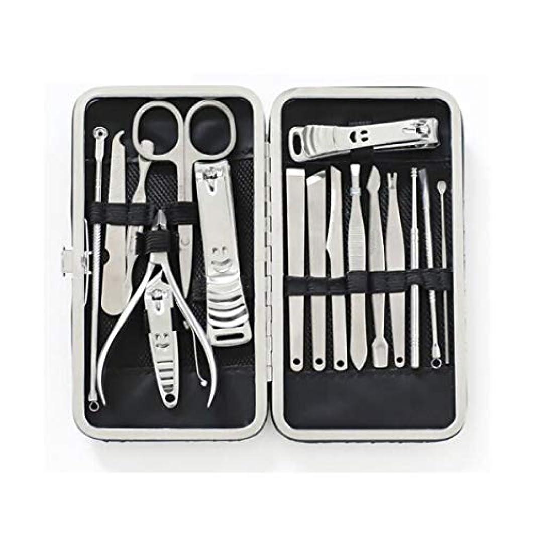 占めるスープシャットTUOFL マニキュアセット、爪切り、爪切り、ステンレス鋼、マニキュアツール、家庭用、最高の贈り物 (Color : Silver)