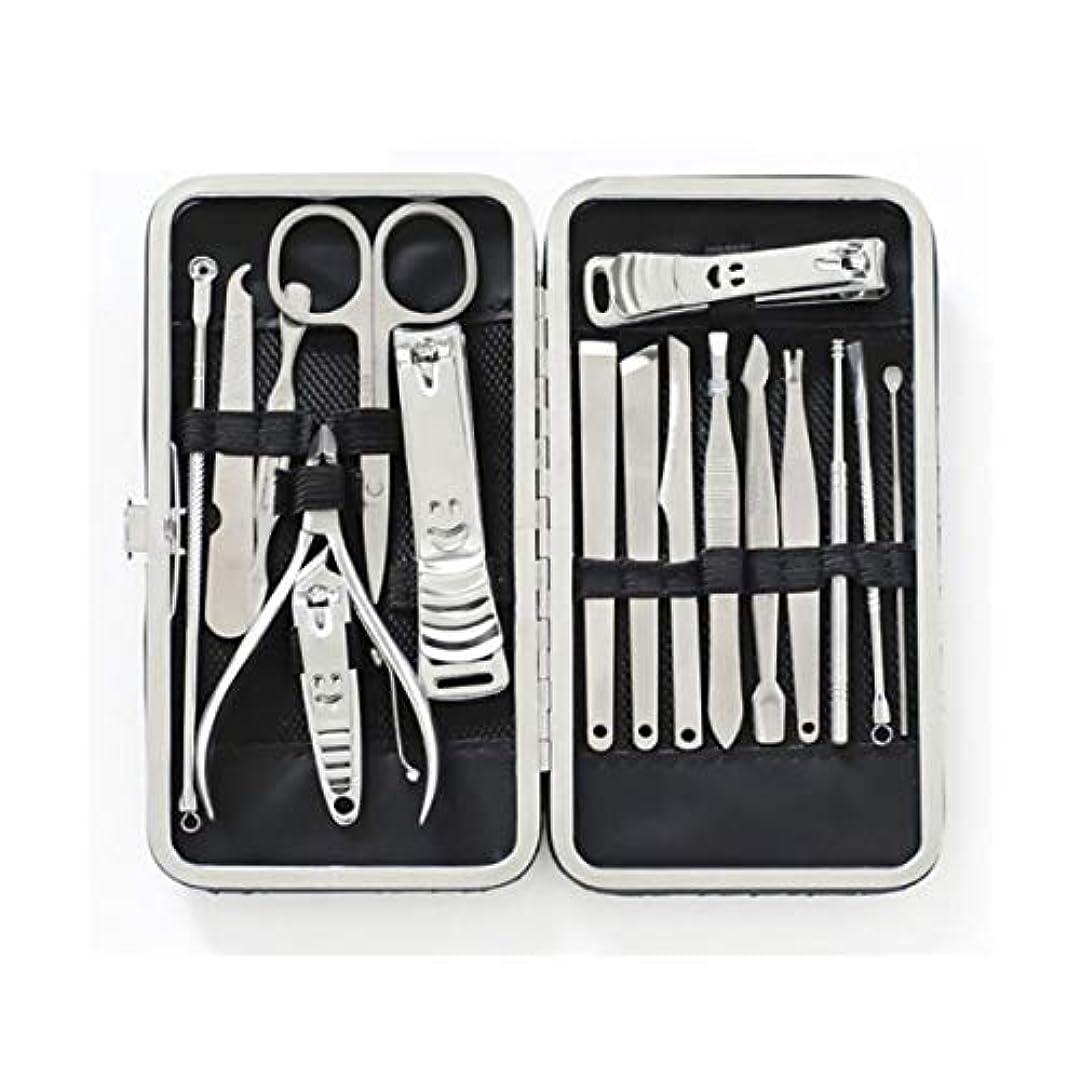 礼儀文言測定TUOFL マニキュアセット、爪切り、爪切り、ステンレス鋼、マニキュアツール、家庭用、最高の贈り物 (Color : Silver)