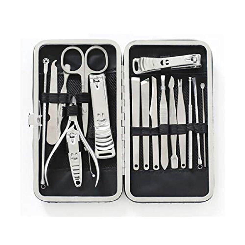 存在する広告ホイップTUOFL マニキュアセット、爪切り、爪切り、ステンレス鋼、マニキュアツール、家庭用、最高の贈り物 (Color : Silver)