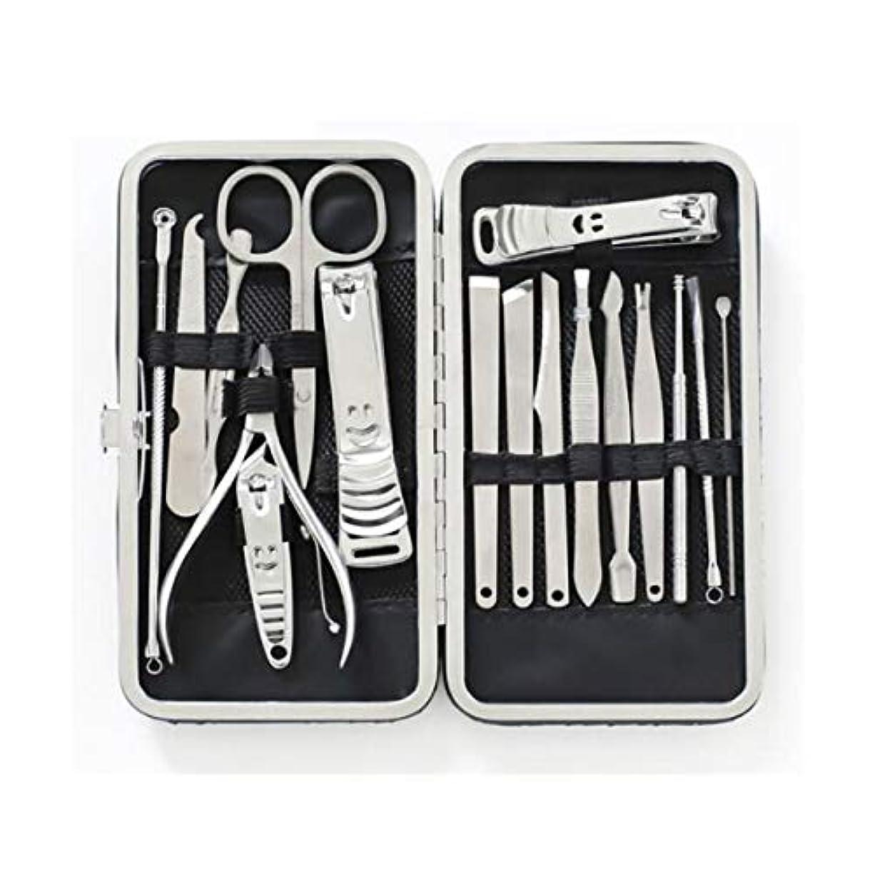 ローン真剣にマウントバンクTUOFL マニキュアセット、爪切り、爪切り、ステンレス鋼、マニキュアツール、家庭用、最高の贈り物 (Color : Silver)