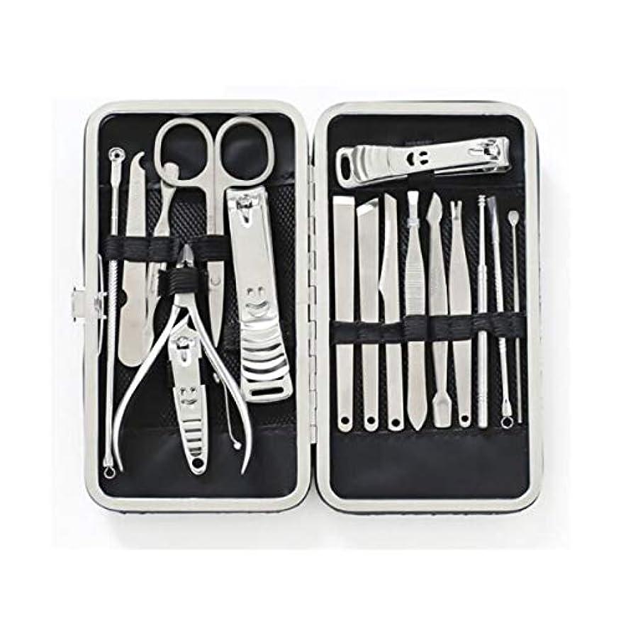 悪化するペストリーミシン目TUOFL マニキュアセット、爪切り、爪切り、ステンレス鋼、マニキュアツール、家庭用、最高の贈り物 (Color : Silver)
