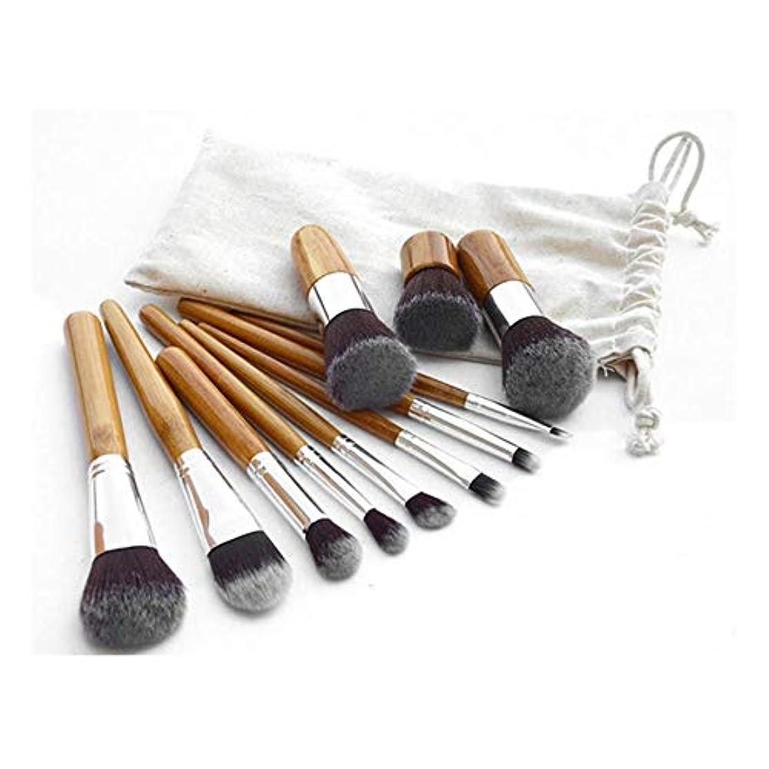 11本 化粧ブラシセット 化粧筆 パウダーブラシ コスメ アイシャドーブラシ 化粧ブラシ 高級繊維毛 柔らかい 携帯便利 ソフトメイクブラシセット キャリーバッグ付き