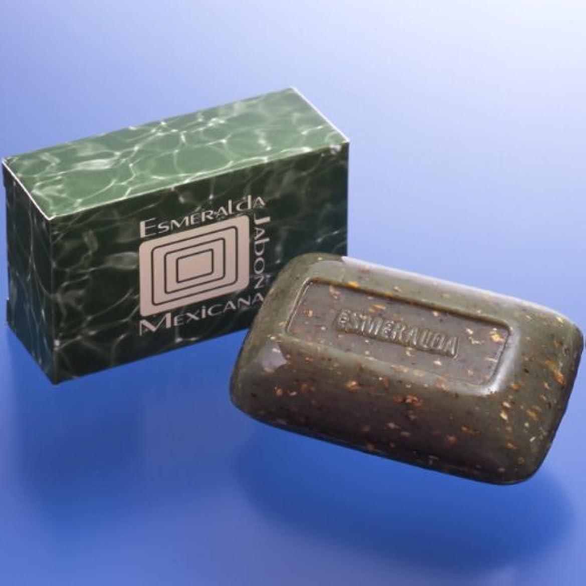 メキシコで大人気のシミ取り石鹸『エスメラルダ?ハボン?メキシカーナ』
