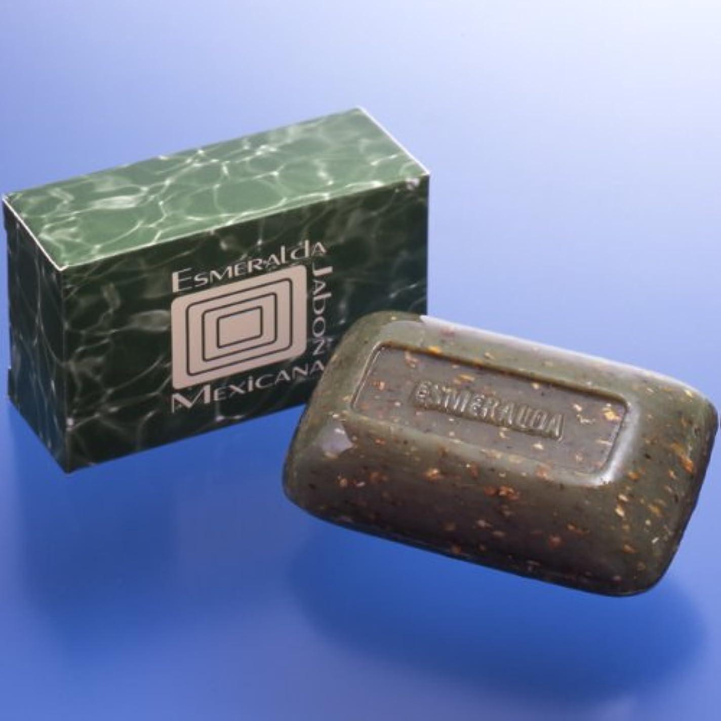 スナッチ食物イソギンチャクメキシコで大人気のシミ取り石鹸『エスメラルダ?ハボン?メキシカーナ』