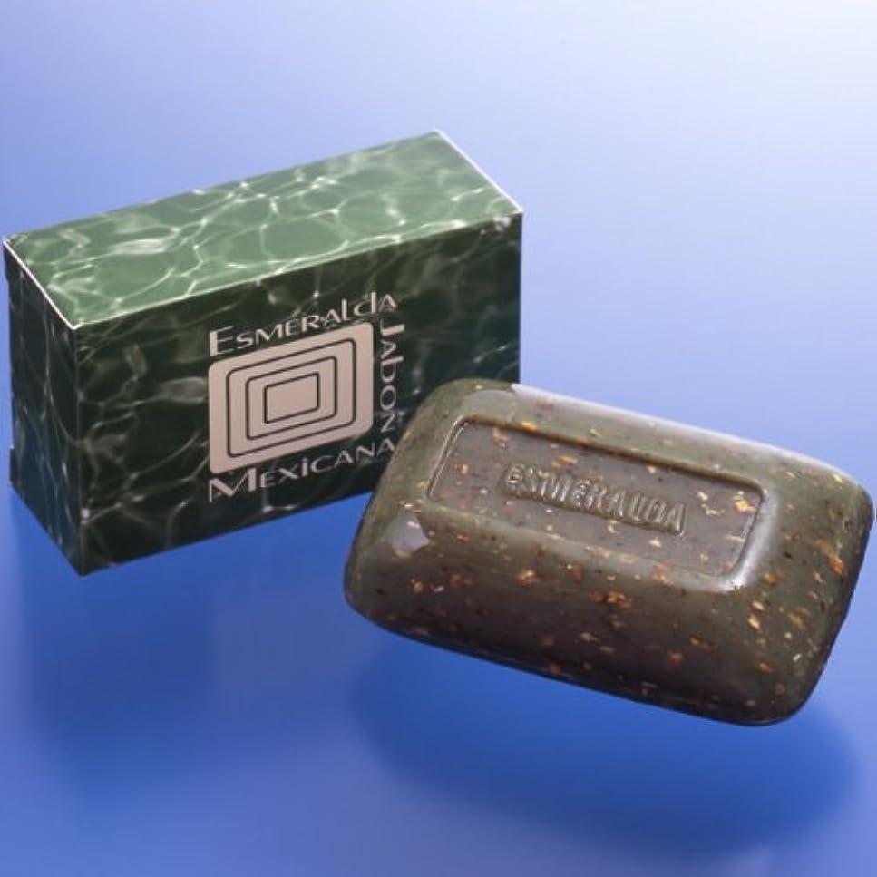 注入壊滅的な適応するメキシコで大人気のシミ取り石鹸『エスメラルダ?ハボン?メキシカーナ』