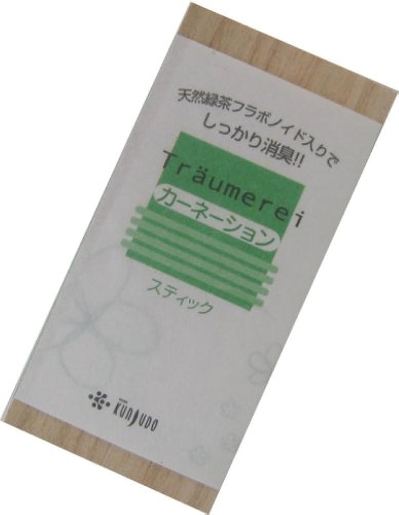 ファセットお学期トロイメライ 桐箱 スティック カーネーション