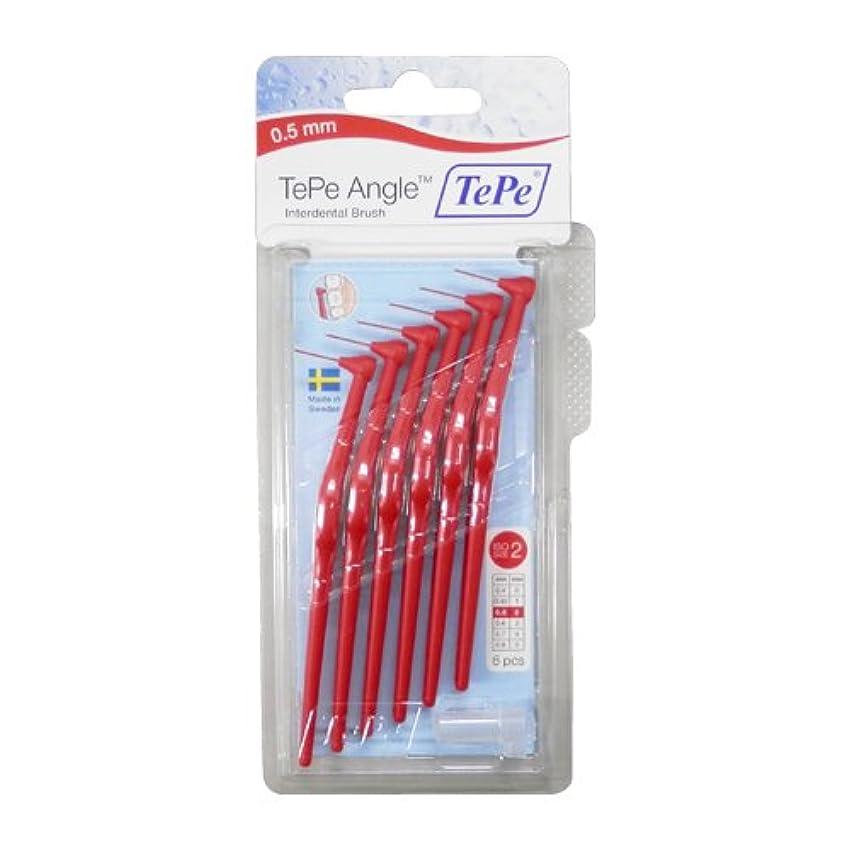 テペ(TePe) アングル歯間ブラシ 6本入×2個セット レッド(0.5mm)