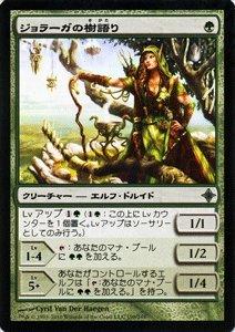 マジック:ザ・ギャザリング【ジョラーガの樹語り/Joraga Treespeaker】【アンコモン】 ROE-190-UC ≪エルドラージ覚醒≫