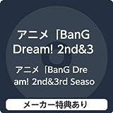 【メーカー特典あり】 アニメ「BanG Dream! 2nd&3rd Season」オリジナル・サウンドトラック(7タイトル連動購入特典:キャラサイン入り描き下ろしCD7毎収納Box 引換シリアルコード付)