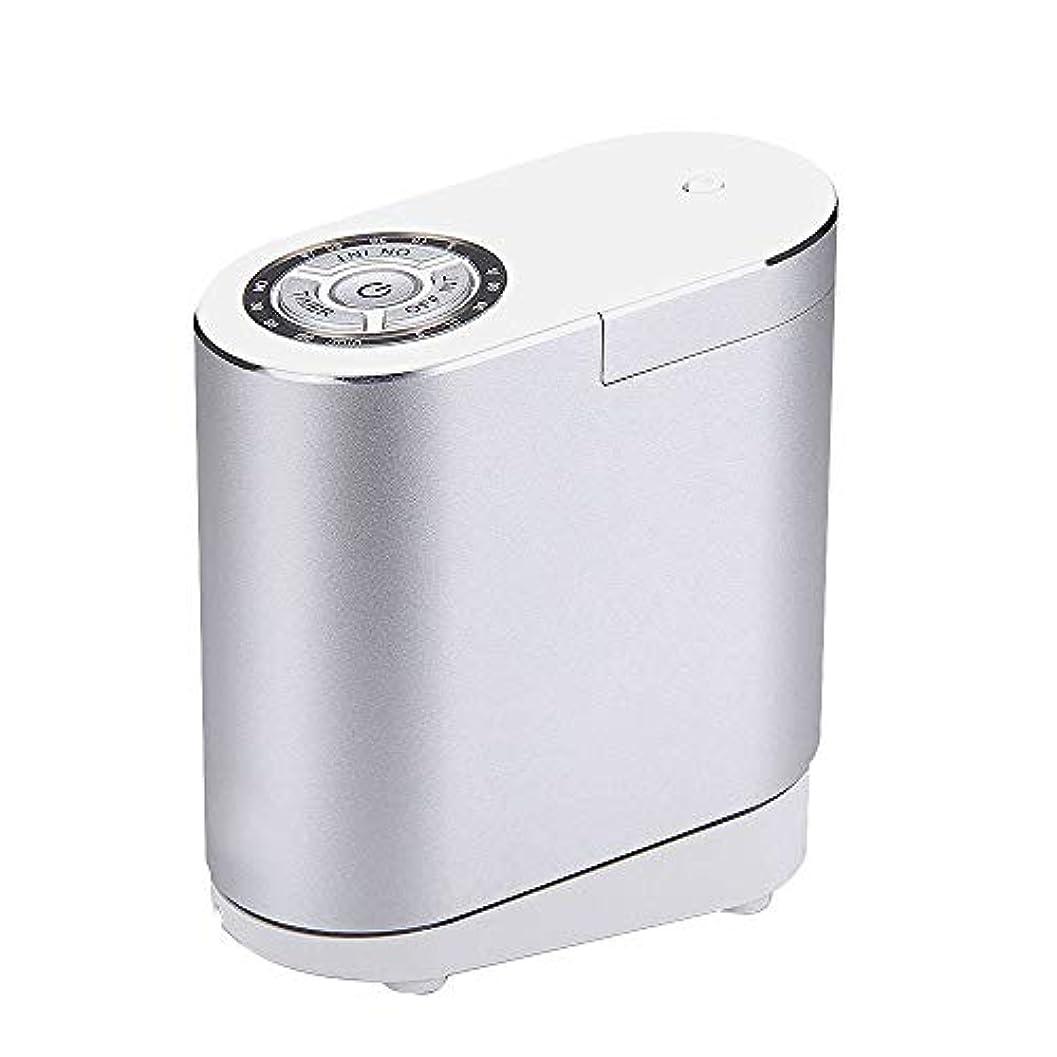 土砂降り社交的インフレーション精油の拡散器、総本店の寝室部屋のための携帯用超音波拡散器の涼しい霧の加湿器,silver30ML