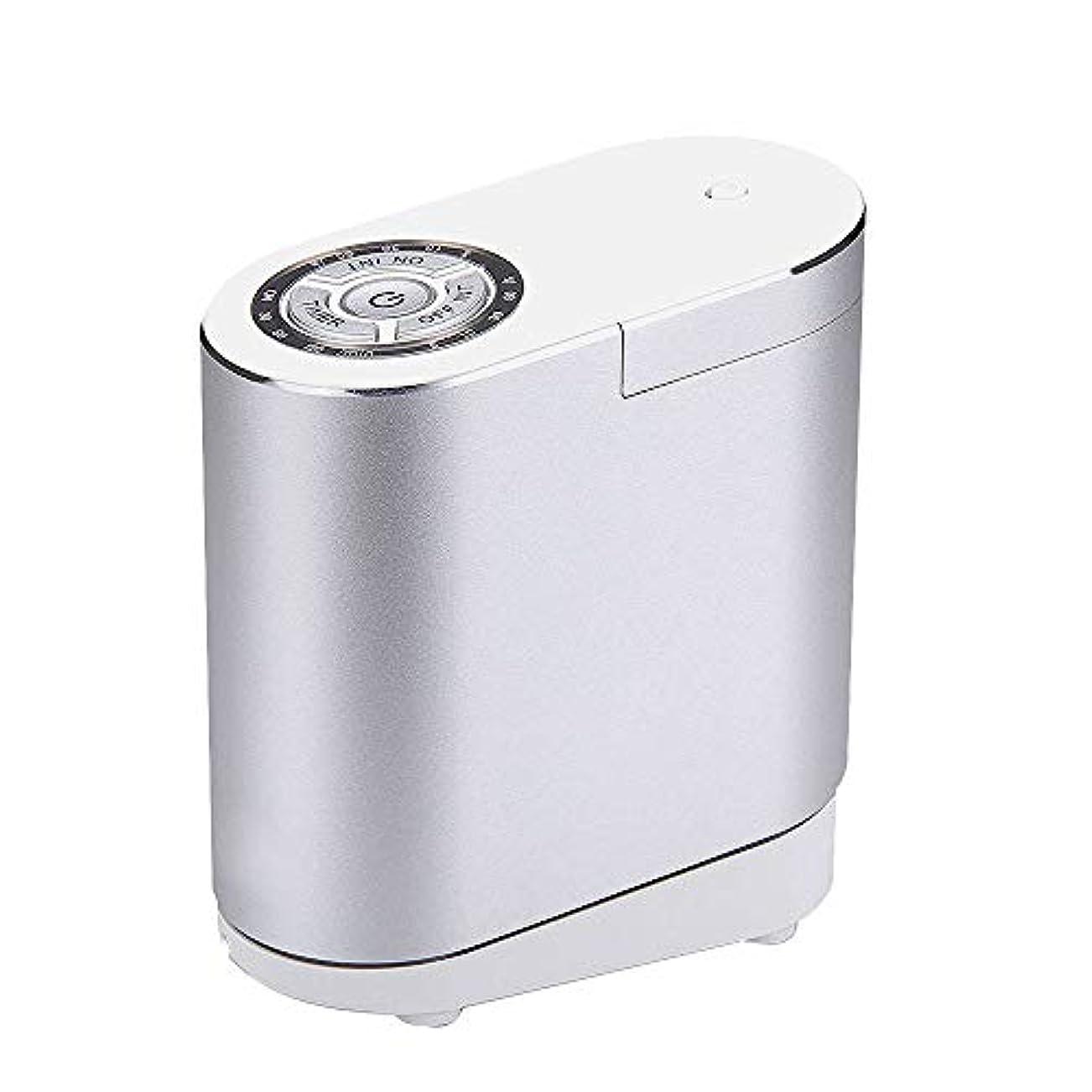 黒くする緑適度な精油の拡散器、総本店の寝室部屋のための携帯用超音波拡散器の涼しい霧の加湿器,silver30ML