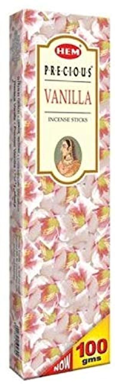 革命的コインランドリー適度なHem Precious Vanilla Agarbatti - 100 g