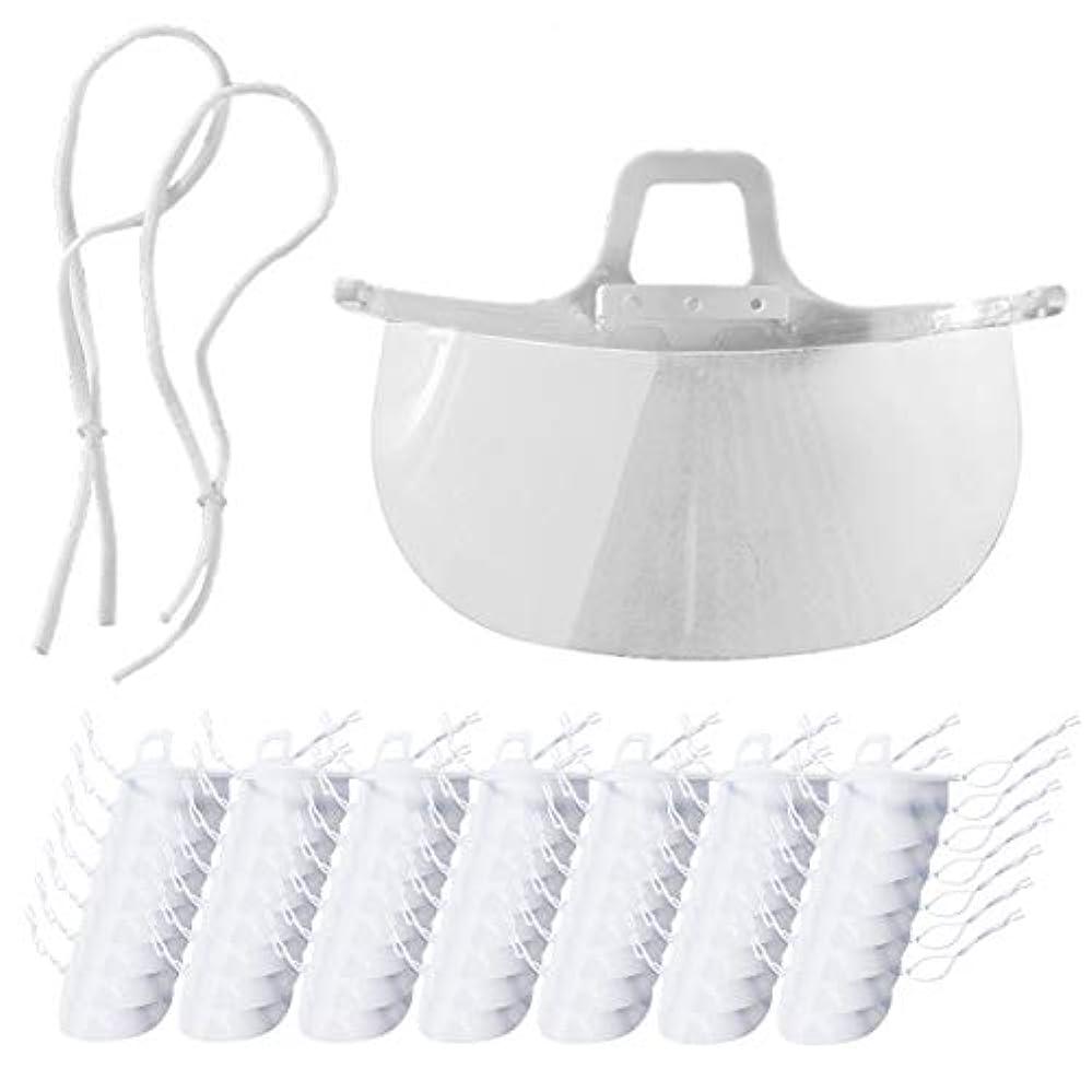電気口洗練フェリモア マスク 透明マスク プラスチック 繰り返し使える 接客 調理 耳かけタイプ 50個セット