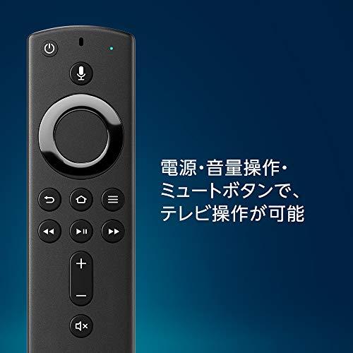 『Fire TV Stick 4K - Alexa対応音声認識リモコン付属』の4枚目の画像