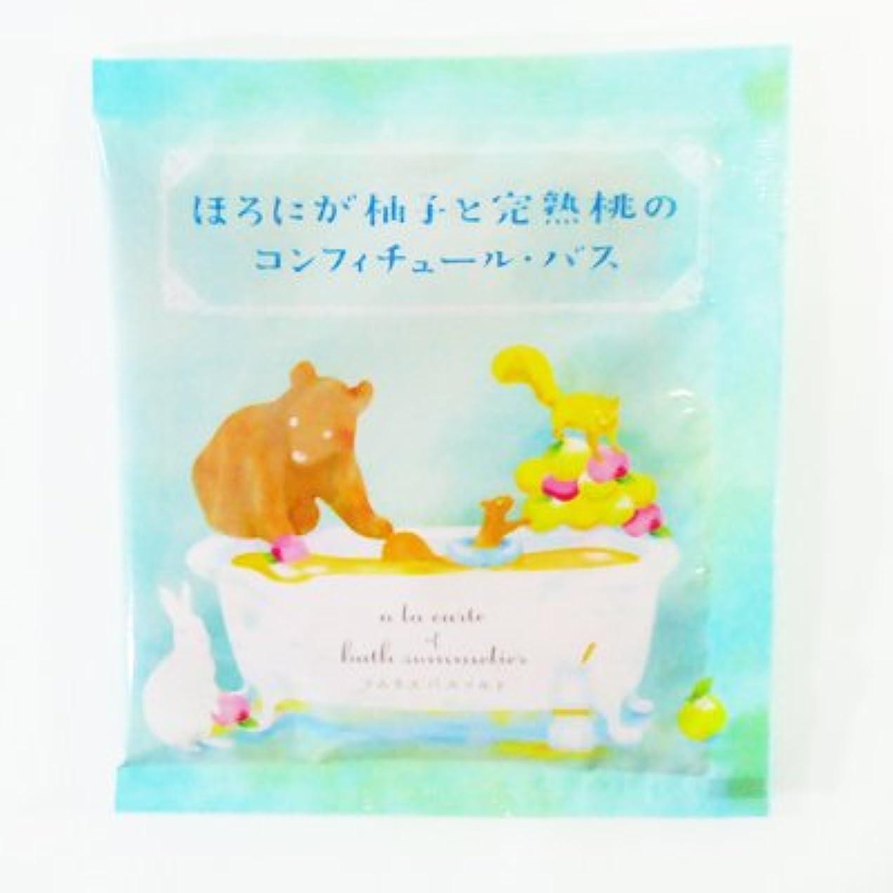 受信白雪姫意見ほろにが柚子と完熟桃 バスソルト